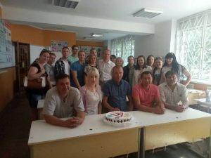 Автошкола Сальва