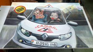 Автошкола в Бобруйске «Сальва». Стоимость, сроки и отзывы
